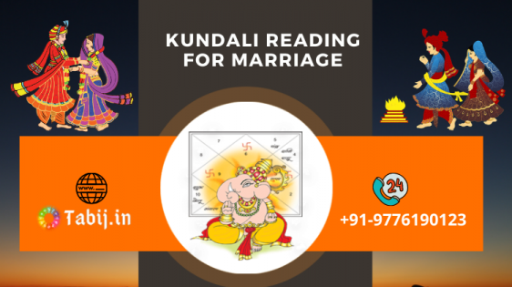 kundali-reading-for-marriage