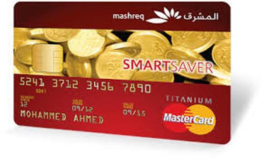cashback credit card
