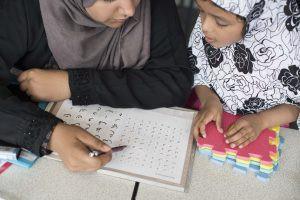 Weekend Islamic School