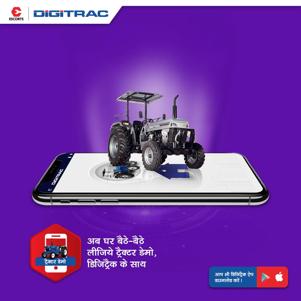 tractor models in India
