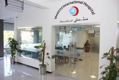 health,best hospital