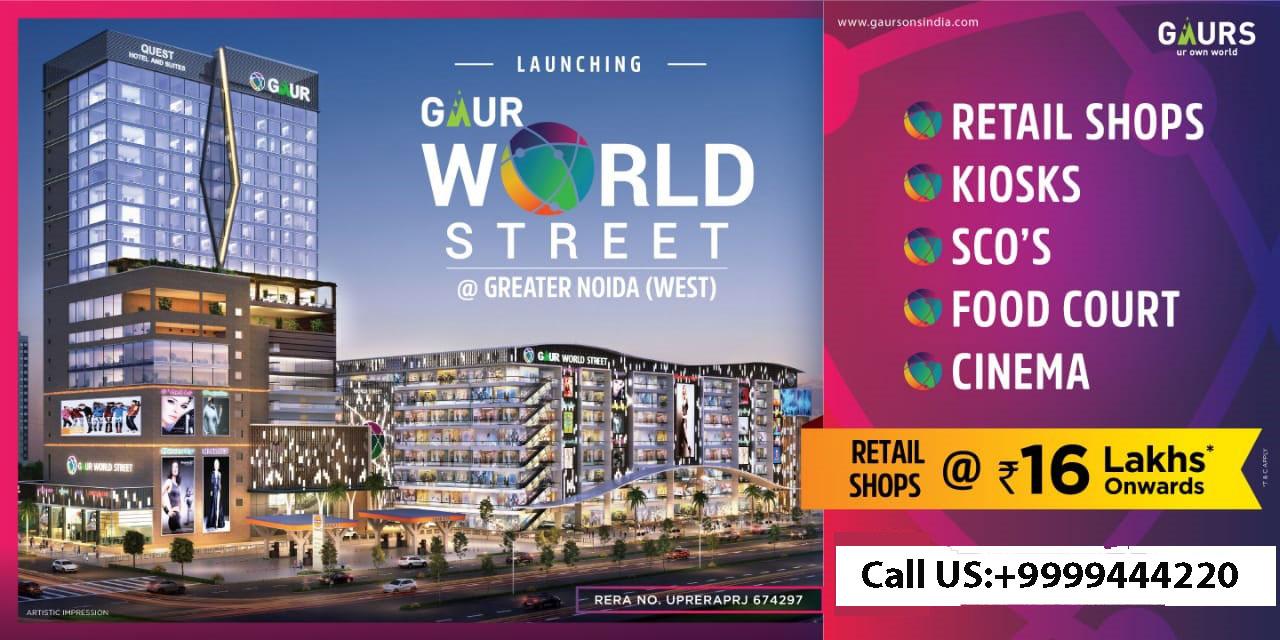 Gaur World Street, Gaur World Street Mall, Gaur World Street Noida Extension, Gaur World Street Floor Plan