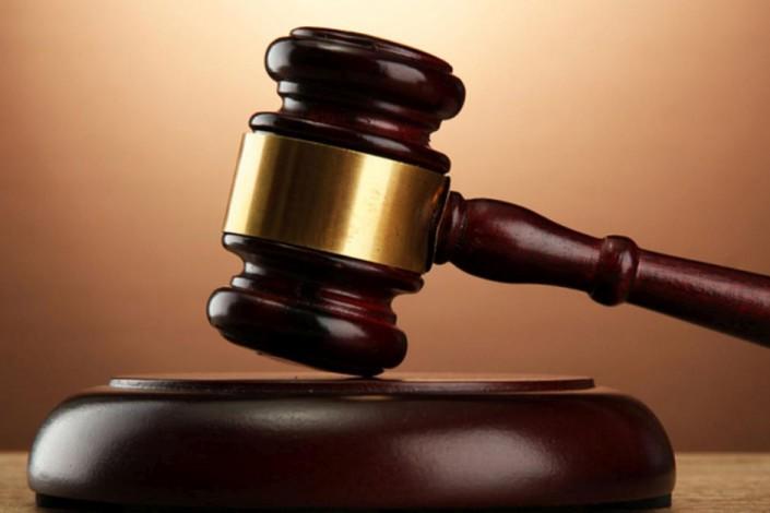 Mackay solicitors