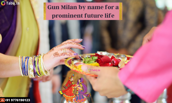 Gun Milan by name for a prominent future life