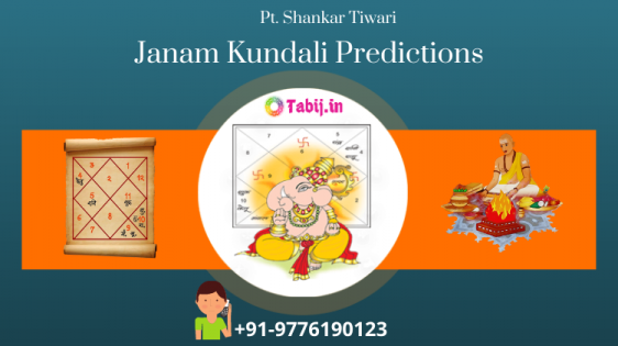 janam-kundli-in-hindi-free-with-predictions