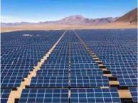 Residential Solar Panel in Santa Barbara