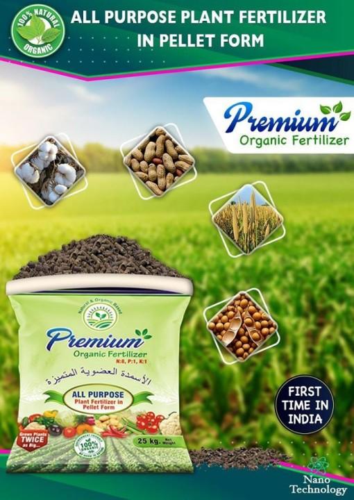Organic Fertilizers Manufacturers & Suppliers in India.