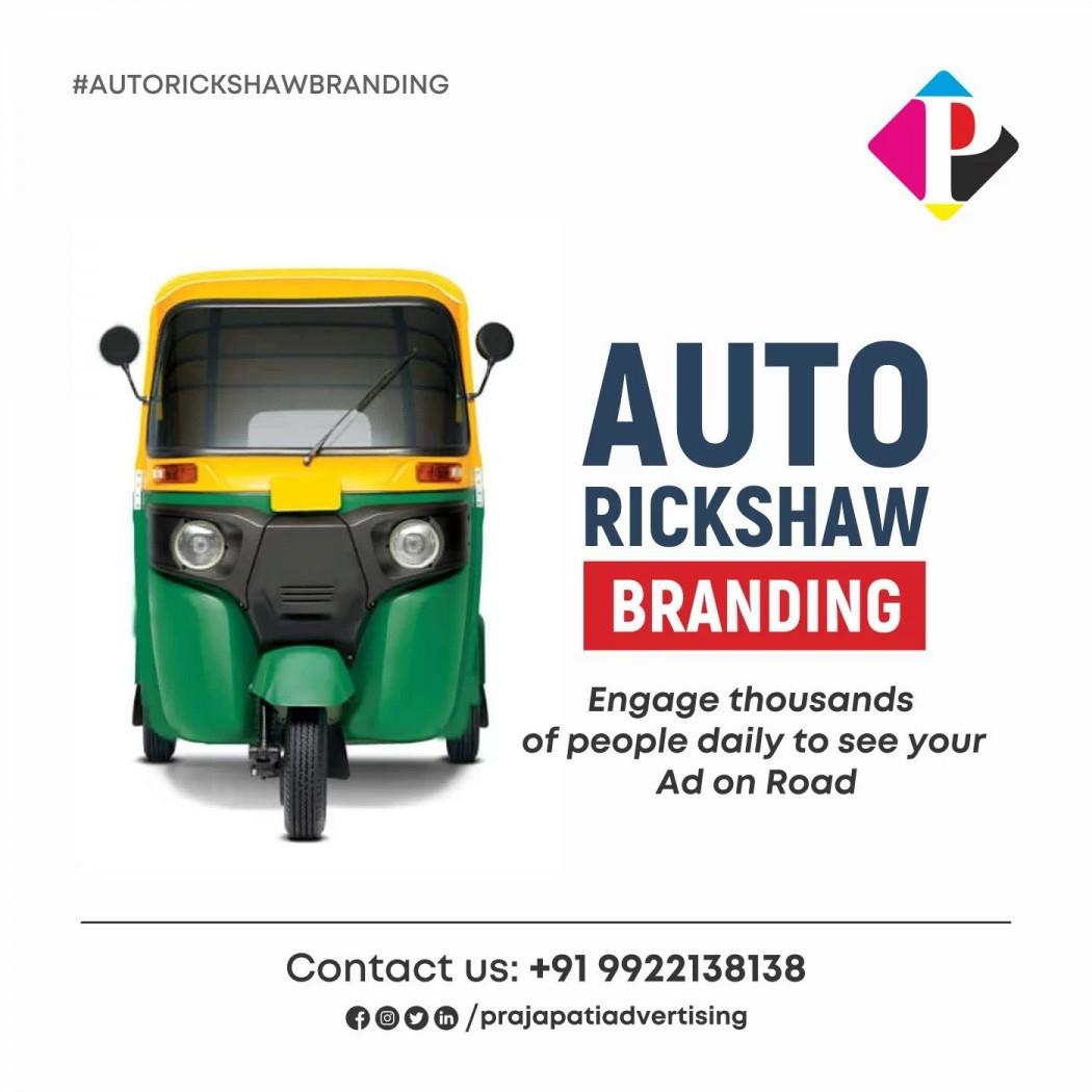 Advertise-Agency-in-Pune