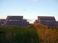 best Solar System Installer in Santa Barbara