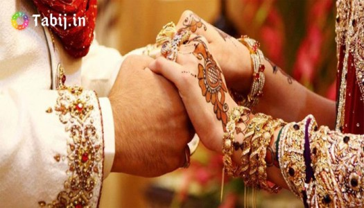 How to predict marriage astrology