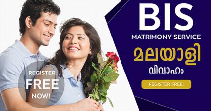 Kerala matrimony