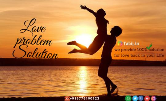 love-problem-solution-Tabij.in